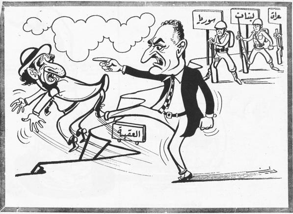 http://www.jewsandothers.com/wp-content/uploads/2012/08/Nasser-kicks-Jew-lo-res1.jpg